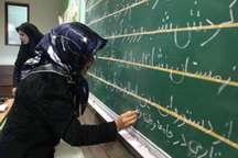 سازمان نهضت سوادآموزی خراسان شمالی رتبه نخست درج خبر را در کشور کسب کرد
