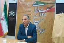 مهلت دریافت آثار هنرواره ملی انقلاب اسلامی، روایت ایرانی تمدید شد