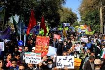راهپیمایی یوم الله 13 آبان در شهرستان ری برگزار شد