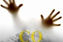 هشدار پزشکی قانونی تهران در مورد مسمومیت با گاز منوکسید کربن