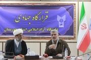 قرارگاه جهادی، یک رویکرد جدید در دانشگاه آزاد است