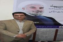 دولت روحانی برآمده از حزب اعتدال و توسعه است