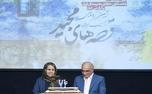 مراسم جشن تولد ۷۴ سالگی خالق «قصههای مجید»+ تصاویر
