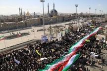 مسیرهای راهپیمایی 22 بهمن در قم اعلام شد