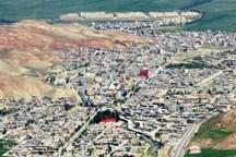 برخورداری از عوارض نفت وگاز حق شهرداریهای ایلام است