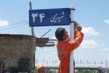 124 معبر کامیاران با نام شهدا این شهرستان مزین شد