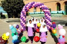 جشن شکوفه ها در 740 واحد آموزشی ایلام برگزار می شود