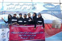 تیم های کارگری اصفهان در رقابت های کشوری درخشیدند