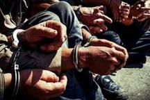 Afbeeldingsresultaat voor هشت مدیر کانال تلگرامی در کرمان دستگیر شدند