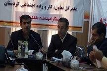 طرح روستا تعاون با هدف اشتغالزایی در 46 روستای کردستان اجرا می شود