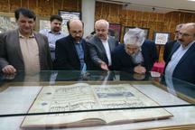 بزرگداشت کاتب قرآن و رونمایی از مصحف ابراهیم در شیراز