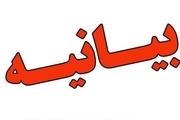 اعلام موجودیت حامیان رسانه ای دولت تدبیر و امید در مازندران