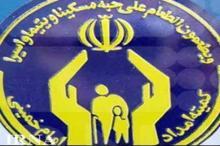جمع آوری 36 میلیارد ریال صدقه در استان قزوین