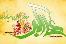 ارومیه میزبان جشنواره نشاط و امید در هفته جوان