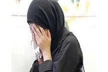 فروشنده زن موادمخدر در کرج دستگیر شد