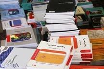 اهدای 1000 جلد کتاب کمک آموزشی به کتابخانه های عمومی کردستان
