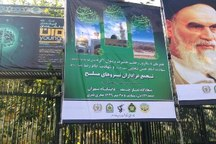 برگزاری آیین عزاداری از سوی کارکنان نیروهای مسلح در حاشیه نماز جمعه تهران