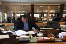 سرپرست امور فنی و شهرسازی شهرداری لاهیجان تعیین شد