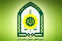 ساختمان معاونت وظیفه عمومی فرماندهی انتظامی استان سمنان به بهره برداری رسید