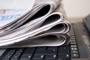 مجوز فعالیت برای هشت پایگاه خبری در همدان صادر شد
