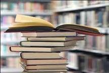 ضرورت استفاده از ظرفیت تشکلهای مردمی در جهت ارتقای سرانه مطالعه