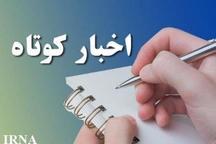 2خبر از شهرستان های مهریز و اردکان