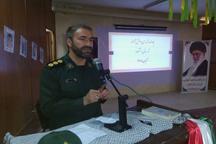 فرمانده سپاه هشترود: دختران، مادران شهدا را الگو قرار دهند