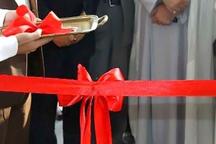 ساختمان جدید مرکز دختران کم توان ذهنی در رشت افتتاح شد