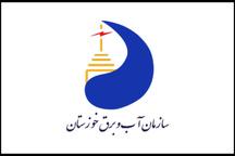 هشدار سازمان آب و برق خوزستان به مناطق پایین دست به دلیل افزایش دبی خروجی سد کرخه