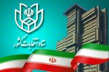 اطلاعیه ستاد انتخابات کشور خطاب به مدیران و اصحاب رسانه