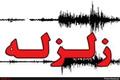 زلزله 4.4 ریشتری «راور» کرمان را لرزاند