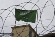 برگ دیگری از پرونده سیاه حقوق بشری عربستان