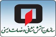 فعالیت 10 ایستگاه آتش نشانی در ارومیه