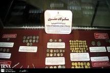 قدمت سکه های موزه حرم رضوی به 2500 سال قبل می رسد