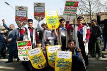 راهپیمایی 22 بهمن تجدید پیمان با رهبری است