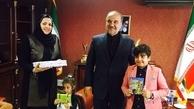 دیدار خانواده نوروزی با وزیر ورزش و جوانان