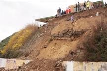 مرگ دلخراش 4 جوان سقزی در زیر آوار خاک