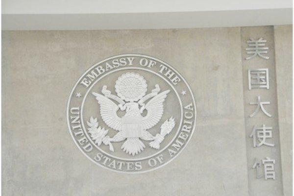 استعفای کاردار آمریکا در پکن