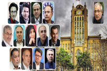 شورای پنجم، بستر تحولات آتیهساز در تاریخ توسعه شهر تبریز