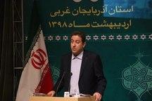 شوراهای اسلامی موجب توزیع عادلانه منابع و پروژه ها در تمامی مناطق شوند