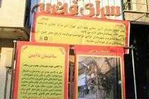 سرای فخریه در تهران پلمب شد