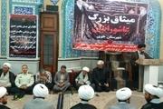 آمادگی 250 هیات مذهبی برای عزاداری حسینی در خوی