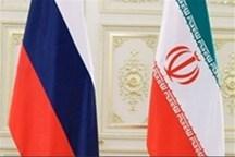 برگزاری سومین دور گفتوگوهای تخصصی ایران و روسیه در مسکو