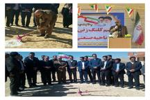 عملیات اجرایی پنج طرح صنعتی در سپیدان آغاز شد