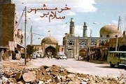 به فرخندگی سوم خرداد، یادی از جان سپاران خرمشهر  از غلامعلی بایندر تا محمد مختاری کرچگانی