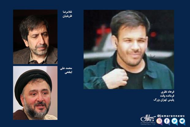 ابطحی: نظری گفت سه فرمانده ما فوق من در صحنه حضور داشتند/ ظریفیان: سردار نظری دانشگاه را با کانون ضدانقلاب اشتباه گرفته بود
