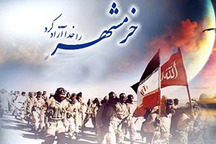 آزادی خرمشهر، روزی برای پاسداشت حریت قطعه ای از ایران
