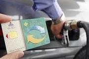 کسانی که رمز کارت سوخت خود را فراموش کرده اند چه باید بکنند