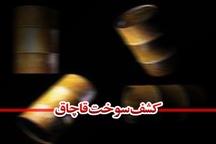 اعضای باند قاچاق سوخت در فارس دستگیر شدند