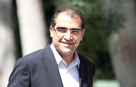 انتخابی به بلندای نام ایران زمین